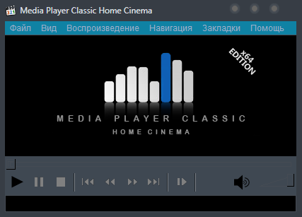 Media Player Classic Home Cinema 1.7.16 Stable