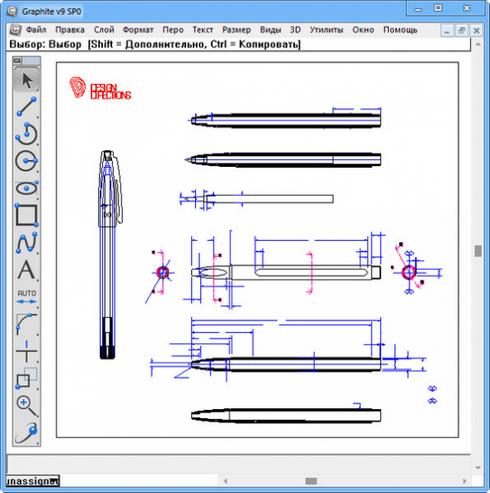 Проектирование САПР программа для черчения на компьютер.Graphite 8 для созд