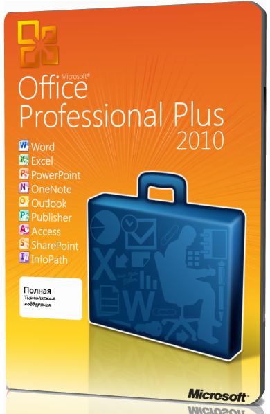 Microsoft Office password cracker Беслатная программа для