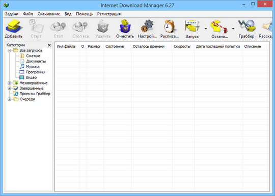 Internet Download Manager 6.27.5