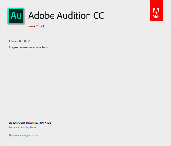 Portable Adobe Audition CC 2017 10.1.0