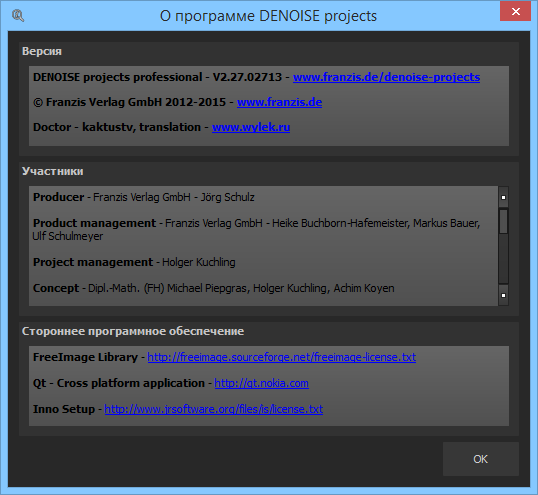 Franzis DENOISE Projects Professional 2.27.02713 + Rus