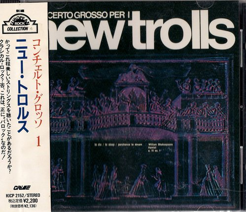 New Trolls - Concerto Grosso Per 1 New Trolls [Japanese Edition] (1971)