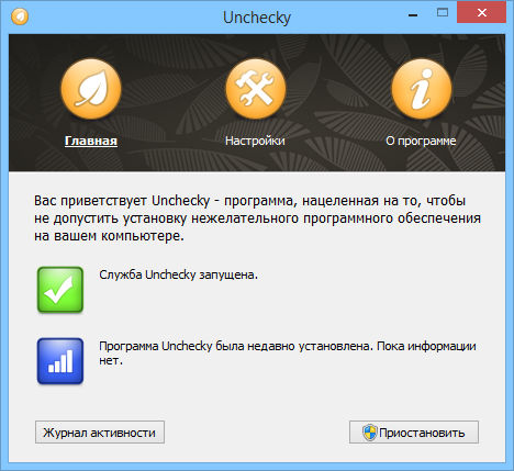 ОС: Windows XP, Vista, 7, 8, 8.1, 10