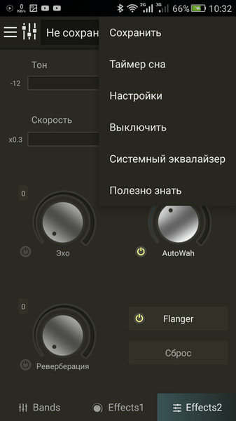 Stellio Music Player 4.9.8