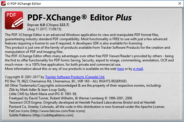 PDF-XChange Editor Plus 6.0.322.7 + Portable